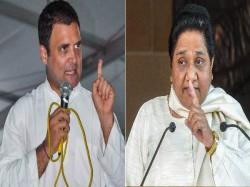 Mayavati S Masterstroke Can Create Problems Congress