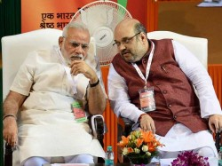 Pm Modi Amit Shah Bhopal Today Power Shivraj Chouhan S Poll