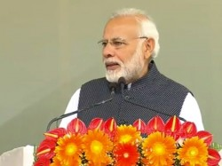 Modi Inaugurated Pakyong Airport At Sikkim