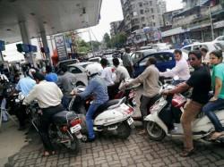 Here You Will Get 100 Rupee Off On Petrol Diesel