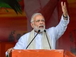 Pm Narendra Modi May Contest From Vadodara Seat 2109 Lok Sab