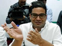 Prashant Kishor Joined Janata Dal United