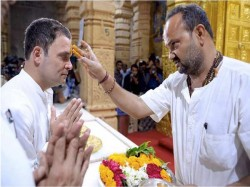 Congress Chief Rahul Gandhi Who Is Undertaking The Kailash M