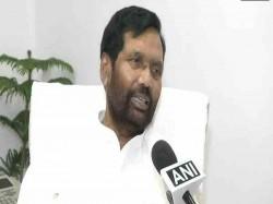 Ram Vilas Paswan Says Upper Caste Should Be Given 15 Percent