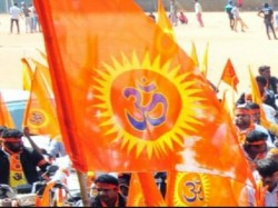 Vhp Work On The Next Strategy A High Powered Committee Meeting 5 Oct
