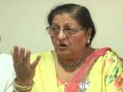 Haryana Bjp Mla Premlata Says Unemployed Frustrated Youth C
