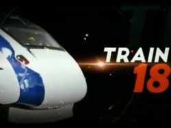 Train 18 India S First Engine Less Train Be Run From 29th