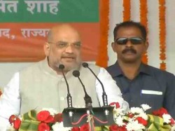 Bjp President Amit Shah Speaks On Me Too Says Will Look Int