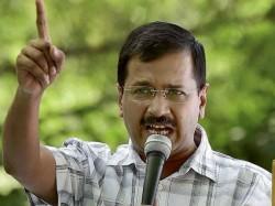 Delhi Petrol Pump Strike Arvind Kejriwal Reveal Big Says Bjp