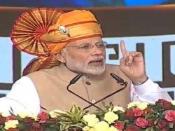 Pm Narendra Modi Shirdi Maharashtra
