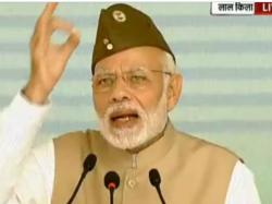 Live Delhi Prime Minister Narendra Modi Hoists The National Flag At The Red Fort