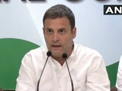 Congress President Rahul Gandhi Press Conference Over Rafale Cbi