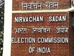 Election Commission Announces Election Dates Madhya Pradesh