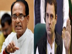 Kartikey Chouhan Files Defamation Case Against Rahul Gandhi