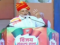Rajasthan Assembly Elections 2018 Narendra Modi Rally Ajmer