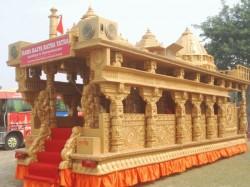 Key Meeting Saints Ram Temple Ayodhya Decide Future Plan