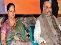 Rajasthan Assembly Elections Bjp Suspends 11 Rebels Including 4 Ministers