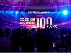 Singles Day Sale Alibaba Sets Record At 31 Billion Alibab