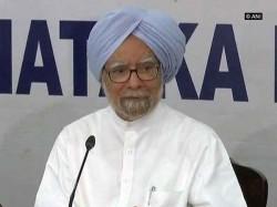Two Years Demonetisation Former Pm Manmohan Singh Attacks