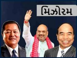 Mizoram Asembly Elections 2018 Urban Rural Population Religion