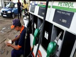 Petro Diesel Price Decreased On 15th November Too