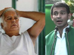 Divorce Petition Tej Pratap Yadav Shocking Revelation About Lalu Tejaswi And Sister Misa Bharti
