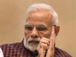 Pm Narendra Modi Expresses Condolences On The Passing Away A