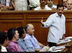 Aap Passes Resolution Bring Delhi Police Under State Government Assembly Special Session
