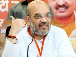 Special Court Rejects Two Case Against Bjp President Amish S
