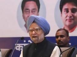 Bjp It Cell Head Amit Malviya Shares Clipped Video Manmohan Singh