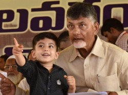 Chandrababu Naidu S 3 Year Old Grandson Nara Lokesh Is 6 Times Richer Than Him
