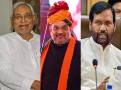 Amit Shah Finalised Seat Sharing Formula Bihar Nda Upendra