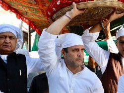 Congress President Rahul Gandhi Visited The Dargah Sufi Saint Ajmer Sharif