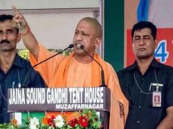 Yogi Adityanath To Address 21 Rallies In Rajasthan Between November 23 And November