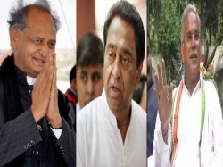 Congress Calims Form Govt In Rajasthan Madhya Pradesh Chhattisgarh Big Blow For Bjp