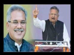Chhattisgarh Election Results 2018 Vote Percentage Difference