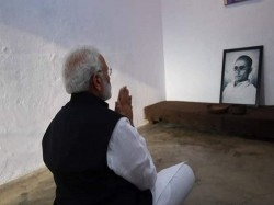 Pm Modi Visits Cellular Jail Pays Tribute Veer Savarkar