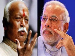 Rss On Election Results Bjp Was Caught Up In False Narratives On Reservation Issue