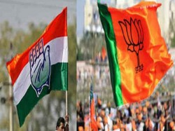 Madhya Pradesh Assembly Election Result
