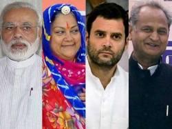 Kerala Astrologer Election Prediction About Shivraj Singh Raman Singh Narendra Modi