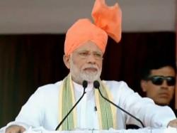 Modi Sarkar S These 5 Scheme Can Be Game Changer Loksabha