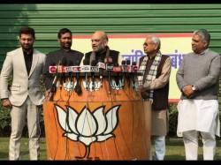 Bjp Will Fight At 17 Seats Janata Dal United At 17 Lok Ja