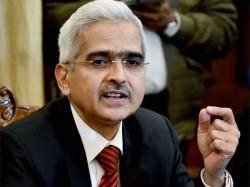 Shaktikanta Das Appointment May Lead Frightening Governan