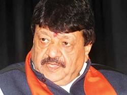 Bjp Kailash Vijayvargiyas Controversial Tweet On Congress President Rahul Gandhi