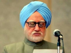 People Liked Anupam Kher Aj Manmohan Singh Film The Accident
