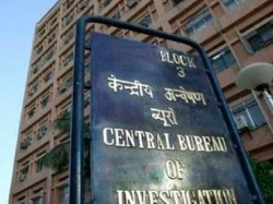 No Entry For Cbi In Chhattisgarh Government Takes Back Its Consent Given In