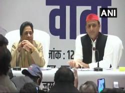 Mahagathbandhan Akhilesh Yadav During Joint Press Conference With Mayawati