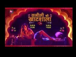 Ekta Kapoor Web Series Gandii Baat 2 Leaked Online Here Rea