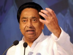 Kamal Nath S U Turn After Bjp S Appose He Will Chant Vande