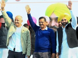The Aam Aadmi Party Aap Is Likely Announce Its Candidates